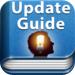 Update Guide For iPad - Master The Free Upgrade (iOS 6 Edition)